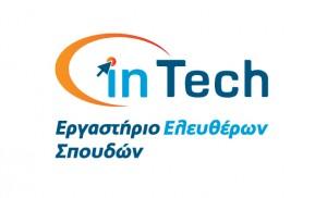 logo_intech_2012