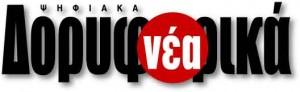 logo Doriforika