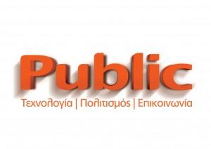 PUBLIC LOGO 3D_CMYK_orange